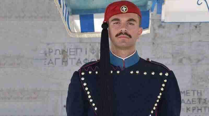 """შოკი საბერძნეთისთვის: 24 წლის """"ევზონა"""" მოვალეობის შესრულებისას უეცრად გარდაიცვალა"""