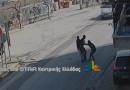 შემზარავი კადრები: ბერძენ ქალს ქვებით შეიარაღებული ხუთი ბოშა ჩანთას ართმევს