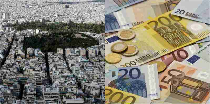 94.000 ქირით მცხოვრებს საბერძნეთში განაცხადი დაუკმაყოფილდა – მიიღეთ თანხა თქვენც!