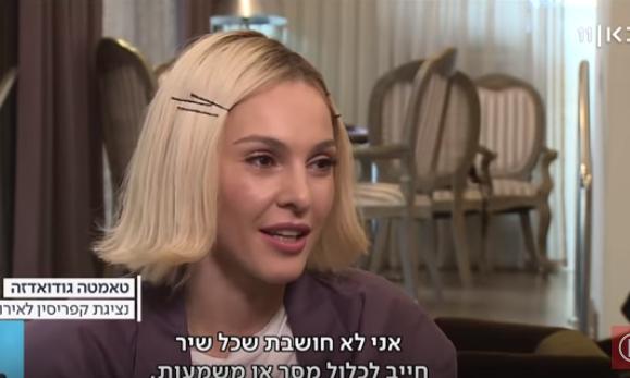 """""""მჯერა, რომ საქართველო და საბერძნეთი მიგულშემატკივრებენ"""" – თამთა ისრაელში"""