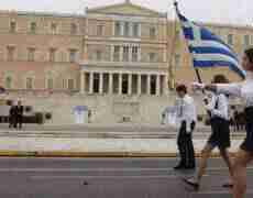 დღეს: მოსწავლეთა მარში ათენში – რომელი გზები იქნება დაკეტილი?!
